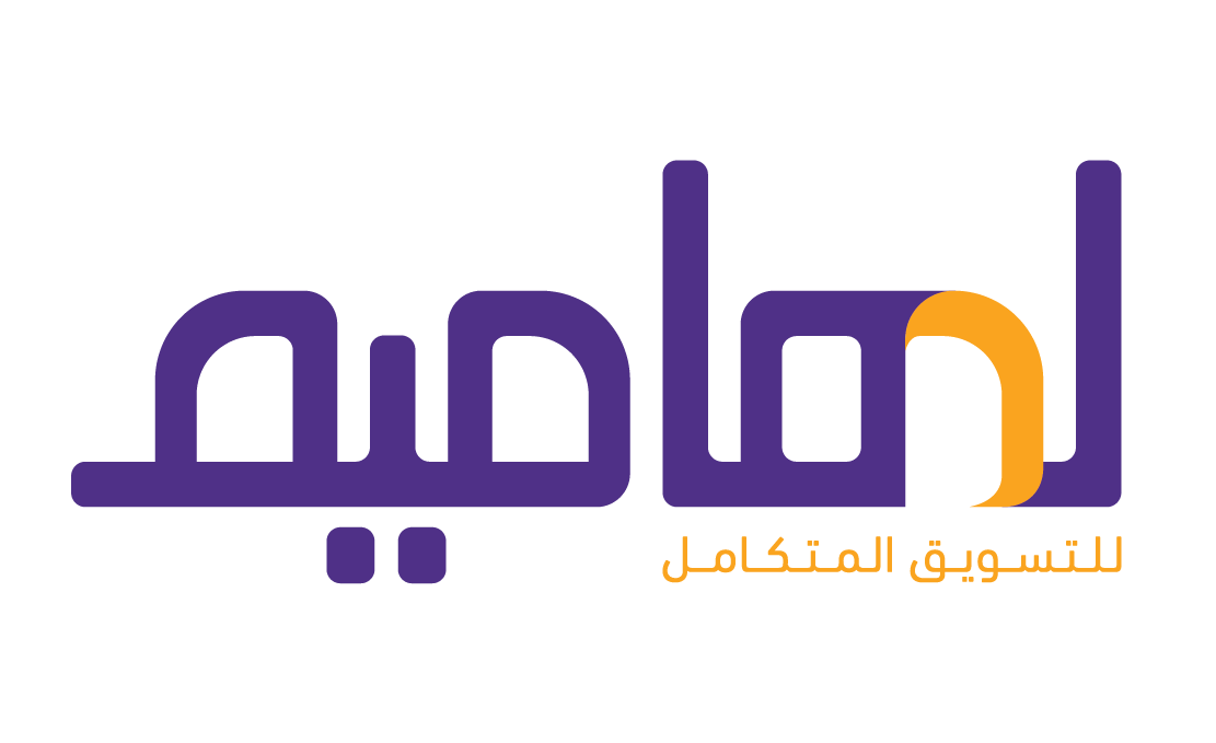 cropped-Lhamim-logo-new-purple-01-1